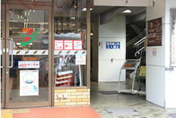大阪市天王寺区あんじ整体院の外観写真