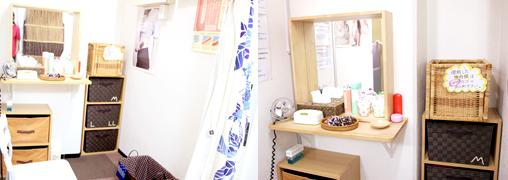大阪市天王寺区のあんじ整体院更衣室写真
