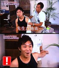 読売テレビ 大阪ほんわかテレビ